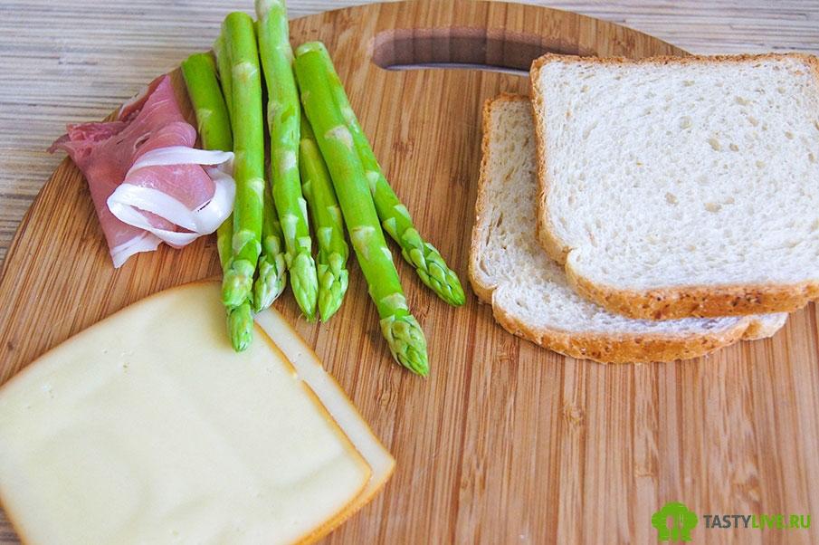 Сэндвич со спаржей рецепт