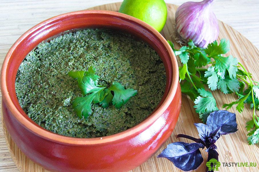 Зеленая аджика рецепт
