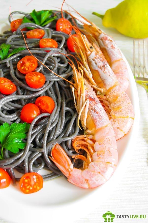 Черная паста с креветками